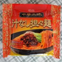 中華三昧 汁なし担々麺 138円