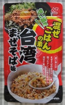 混ぜごはんの素 追い飯風 台湾まぜそば味 102円