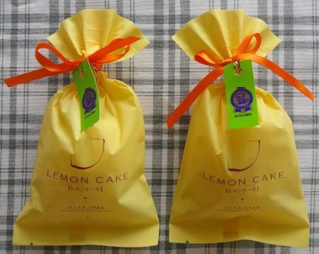 レモンケーキ  172円×2個