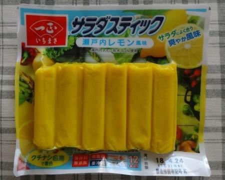 サラダスティック 瀬戸内レモン風味 12本入 84円