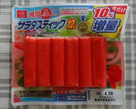 サラダスティック 12本入 81円