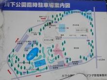 川下公園 案内図