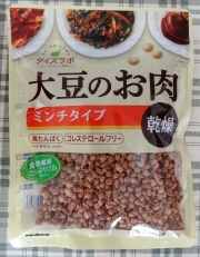 大豆のお肉