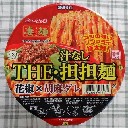 ニュータッチ 凄麺 THE・汁なし担担麺 178円