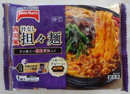 四川風汁なし担々麺 178円