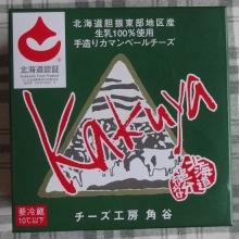 Kakuya カマンベール 缶タイプ 125g 864円