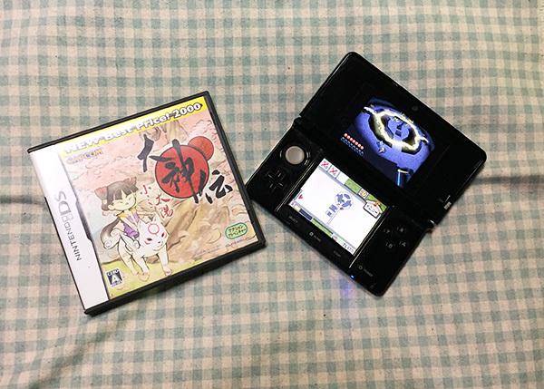 DSソフト『大神伝~小さき太陽』と画面