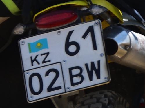 20170805_175700_licenseplate.jpg