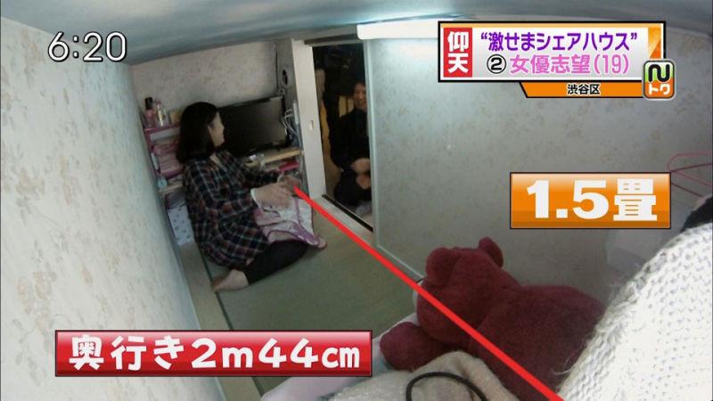 【画像】渋谷区1.5畳の家賃wwwwwwwwww
