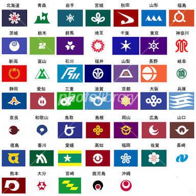 【悲報】47都道府県の県旗、一つだけクッソださいのが混じってる