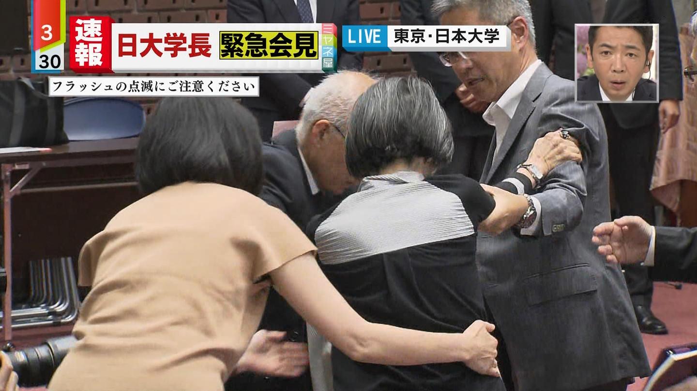 【悲報】日大学長の会見に謎の女性が乱入(※画像あり)