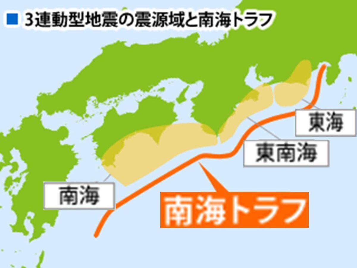 【悲報】南海トラフ地震さん、発生確率が80%に引き上げられてしまう