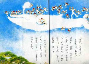 3大記憶に残ってる国語の教科書「モチモチの木」「ごんきつね」「少年の日の思い出」
