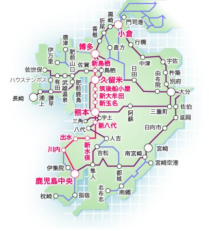JR九州とかいう積極的に糞田舎を切り捨てる鉄道会社ww