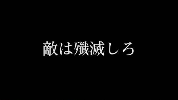 ヒナ01 (32)