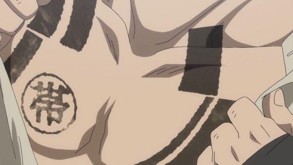 カムイ02 (9)
