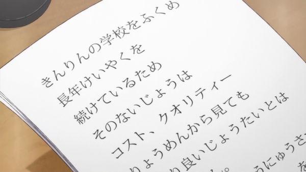 ヒナ07 (21)