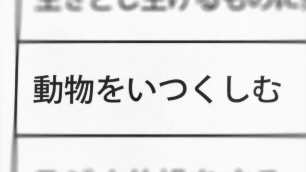 ヒナ08 (11)