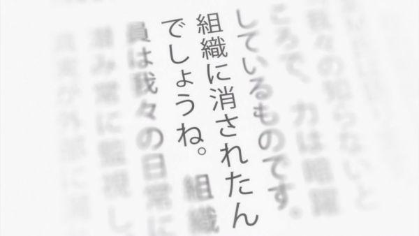 ヒナ08 (22)