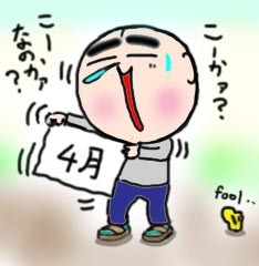 4-fool.jpg