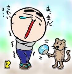 f-hyo-higai.jpg