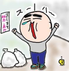 ikisuru2.jpg