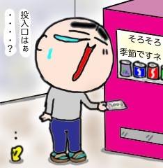 jihan-ki2.jpg