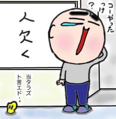 jinkaku2.jpg