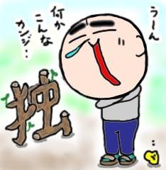 kinodoku2.jpg