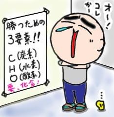 yuu-ki2.jpg