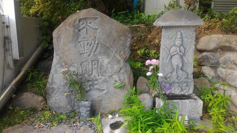 不動橋脇 (国分寺)