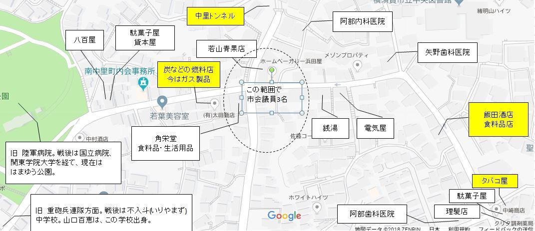 地図1(旧国立病院下バス停)