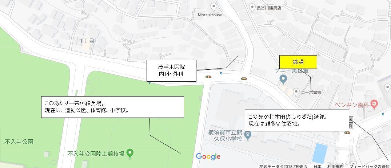 地図4(旧鶴久保小学校バス停)