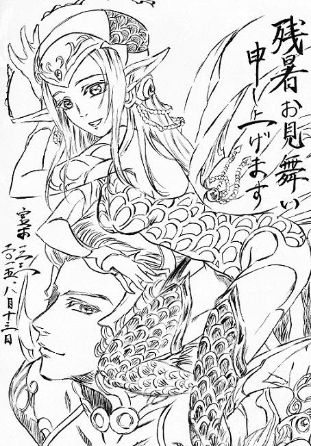 CCF20150813_kazuhumi miyamoto000