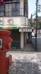 日奈久温泉旧街道