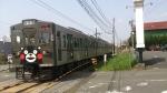 熊本電鉄電車