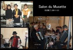 nagoya_Salon du Musette20091123