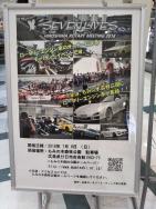 horoshima-rotary_meeting-1