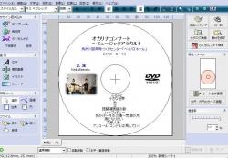 DVD&BD作成20180521-b