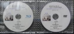 DVD&BD作成20180521