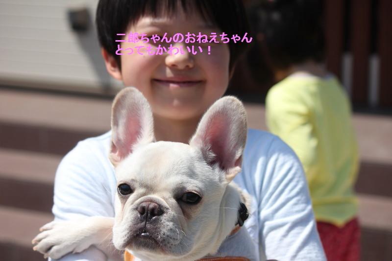二郎ちゃんおねえちゃんIMG_5095_1