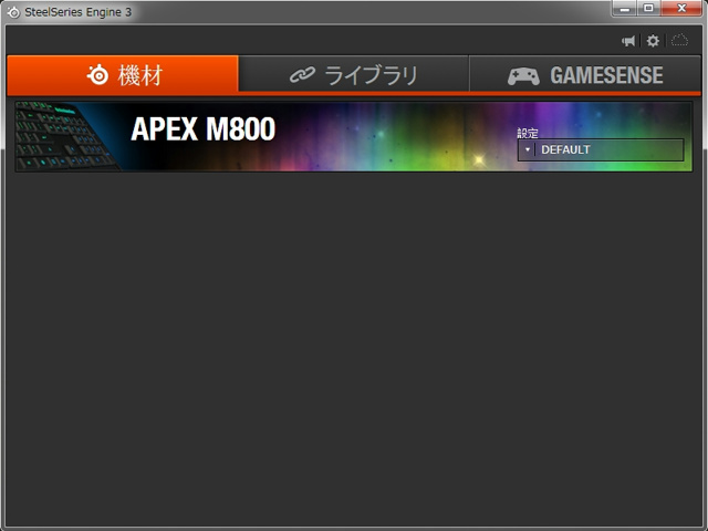 APEX_M800_Review_25.jpg