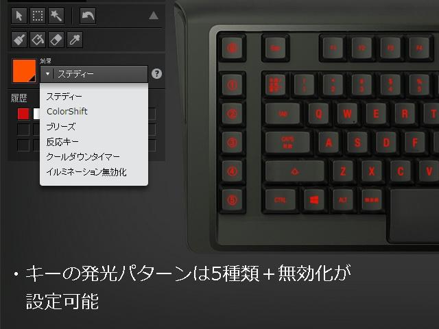 APEX_M800_Review_35.jpg