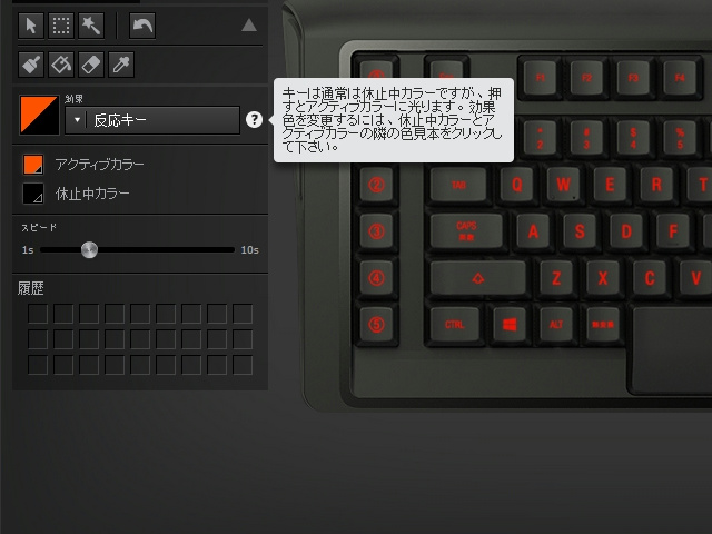 APEX_M800_Review_39.jpg