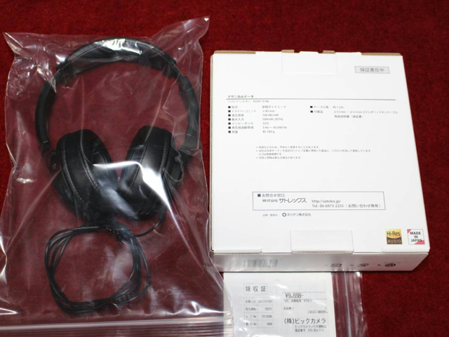 DH307-A1BK_02.jpg