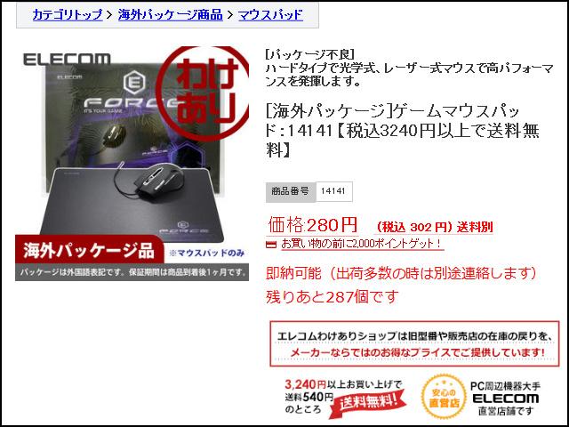 E-Force_GMP-20_01.jpg