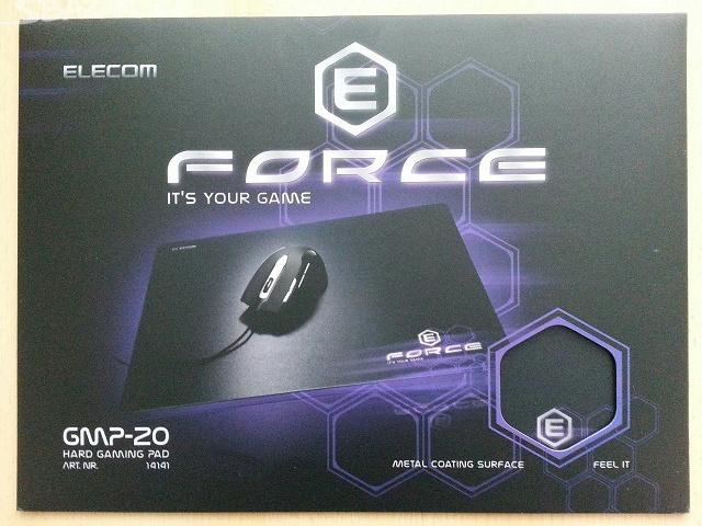 E-Force_GMP-20_02.jpg