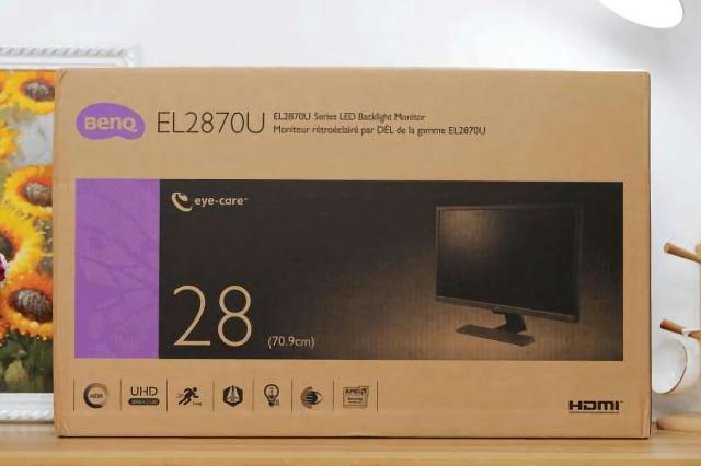 EL2870U_22.jpg