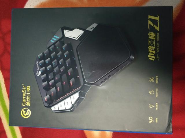 GameSir_Z1_02.jpg