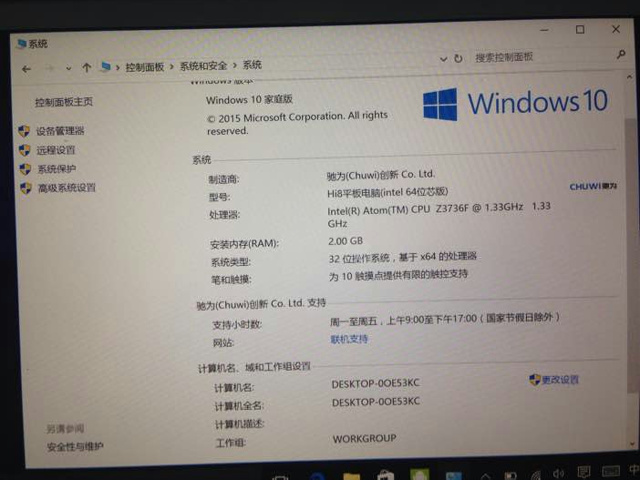 Hi8_Windows10_05.jpg